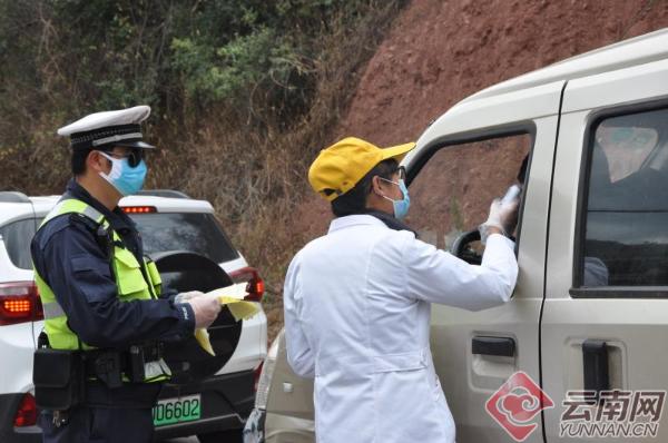 云南巍山县:压实四个责任 织密返岗复工疫情防控网